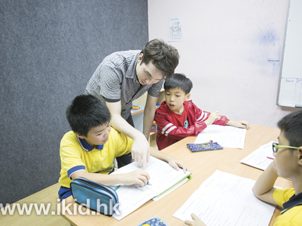 英文補習社校園圖片2